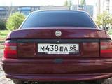Opel Vectra, 1994 гв, бу с пробегом